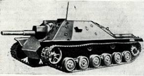Рис. 123. Самоходная 75-мм пушка IKV 102