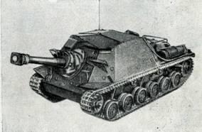 Рис. 124. Самоходная 105-мм гаубица TKV 103