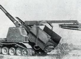 Рис. 125. Самоходная 155-мм автоматическая пушка AKV 151: