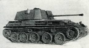 Рис. 127. Самоходная установка 40-мм зенитной пушки «Бофорс» – LVKV 70
