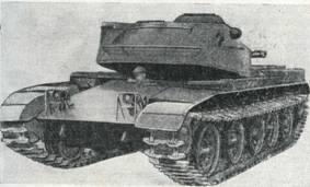 Рис. 13. Средний танк Т95