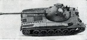 Рис. 129. Танк Р58 с 83,8-мм пушкой, башня в походном положении