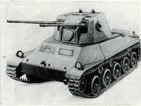 Рис. 132. Самоходная установка 30-мм спаренных зенитных автоматических пушек на шасси HS-30 «Испано-Сюиза», образец 1960 г.