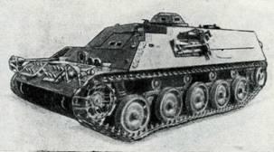 Рис. 135. Бронетранспортер «Пират» 12 для перевозки пехоты