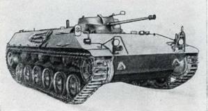 Рис. 136. Бронетранспортер «Пират» 18, модель 1962 г