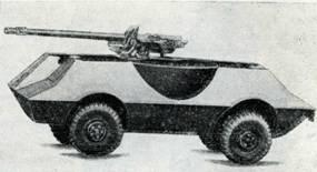 Рис. 137. Самоходное 90-мм противотанковое орудие «Мекар» на колесном шасси «Моваг»