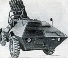 Риг 139. Самоходная 20-ствольная пусковая установка 145-мм ракет на колесном шасси «Моваг»