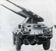Рис. 140. Самоходная спаренная пусковая установка 80-мм ракет «Эрликон» на колесном шасси «Моваг»