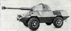 Рис. 142. Бронеавтомобиль «Моваг»