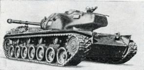 Рис. 145. Танк ST-AI