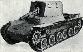 Рис. 147. Самоходная 105-мм гаубица «Хони» II