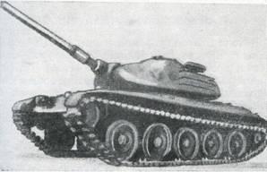 Рис. 15. Тяжелый танк Т96, носовая часть танка приподнята