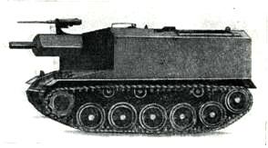Рис. 148. Самоходная 105-мм гаубица SV