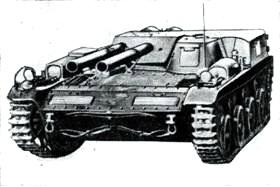 Рис. 149. Самоходная установка M1 спаренных 105-мм безоткатных орудий фирмы «Комацу»