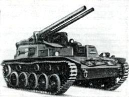 Рис. 150. Самоходная установка SS-4 спаренных 106 -мм безоткатных орудий фирмы «Мицубиси»