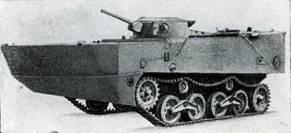 Рис. 152. Плавающий танк «Камися», оборудованный понтонами