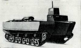 Рис. 153. Плавающий бронетранспортер «Касся» (модель 4)