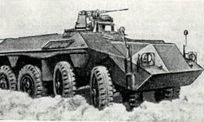 Рис. 157. Бронетранспортер YP-408, вооруженный 12,7-мм пулеметом