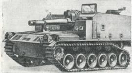Рис. 16. Самоходная установка М44
