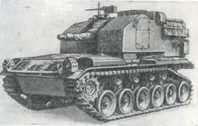 Рис. 17. Самоходная установка М52