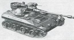 Рис. 2. Легкий танк Т92