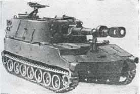 Рис. 22. Самоходная установка М109