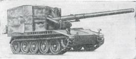 Рис. 23. Самоходная установка Т245