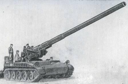 Рис. 24. Самоходная установка М107