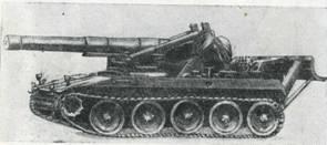Рис. 25. Самоходная установка M 110