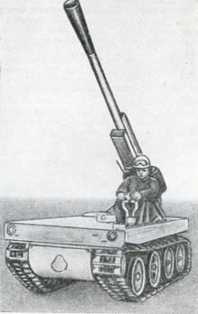 Рис. 26. Самоходная установка ХМ104