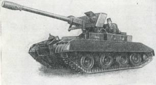Рис. 27. Самоходная установка М56 «Скорпион»
