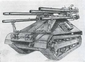 Рис. 28. Шестиствольная самоходная установка М50 «Онтос»