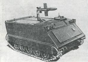 Рис. 29 Бронетранспортер М113 с ПТУРС