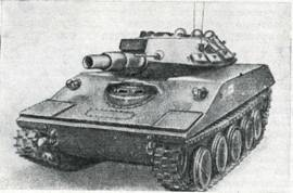 Рис. 3. Легкий танк «Шеридан»