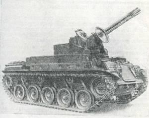 Рис. .30. Самоходная установка М42, оборудованная радиолокационной системой