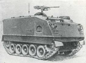 Рис. 32. Бронетранспортер М75