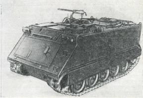 Рис. 34. Бронетранспортер М113