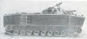 Рис. 42. Плавающий танк LVTH6