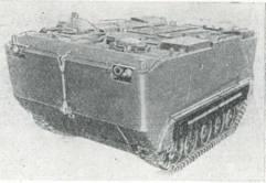 Рис. 43. Плавающий бронетранспортер LVTP6