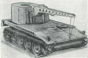 Рис. 48. Бронированная ремонтно-эвакуационная машина Т120 с вращающейся башней
