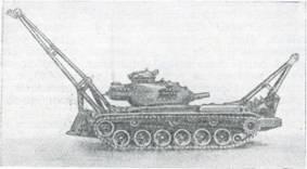 Рис. 49. Саперный танк М102