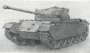 Рис. 50. Танк «Центурион» МкI