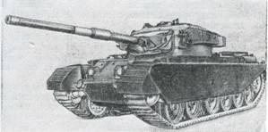 Рис. 54. Танк «Центурион» МкIХ