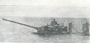 Рис. 55. Танк «Центурион», оборудованный для преодоления глубоких бродов
