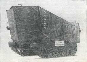Рис. 56. Новый вариант плавсредства для танка «Центурион»