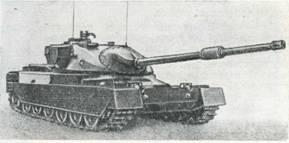 Рис. 58. Танк «Чифтен», вид спереди справа