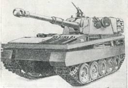 Рис. 61. Самоходная установка «Эббот»