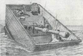 Рис. 62. Самоходная установка «Эббот», оборудованная плавсредством