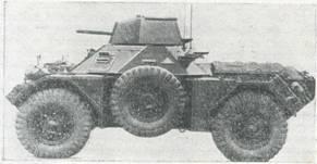 Рис. 71 Бронеавтомобиль «Феррет» MkII