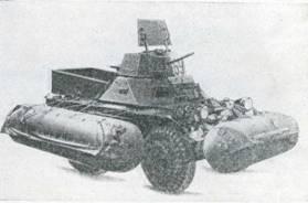 Рис. 72. Бронеавтомобиль «Феррет» с новым оборудованием для плавания